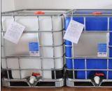 吨桶ibc1000L吨桶固洁IBC吨桶