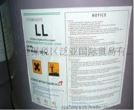 锦湖三井液化MDI-LL