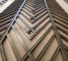 仿古铜不锈钢屏风 仿古铜不锈钢花格