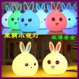 七彩萌兔硅胶小夜灯USB充电卡通小夜灯创意床头减压led拍拍灯批发