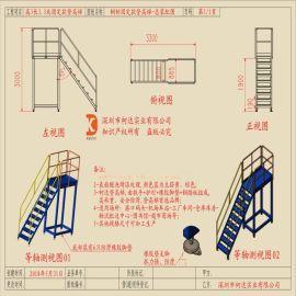 商城靜音登高梯貨梯三步四步取貨梯加厚超市存貨梯推車