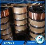 品牌ER50-6气保焊丝