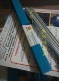 WEWELDING53低温铝焊条低温铝焊丝低温实心铝焊条
