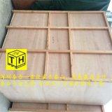 供应深圳南山区高新技术电子设备木箱