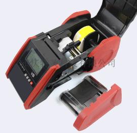V3/200手持式标签打印机 电信手持不干胶线缆标签机 便捷式条码打印机