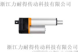 交流电动推杆12V24V升降伸缩杆开窗器密室5mm-1500mm