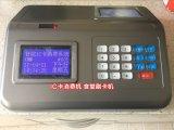 沈阳食堂售饭机,沈阳消费机,沈阳美食城刷卡系统