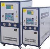 奥德机械冷热一体模温机