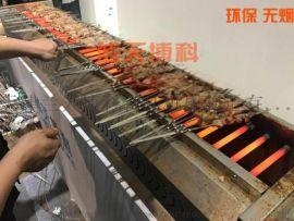 蓝天博科商用金属管电烤箱红外线黑金直管电烤串炉子