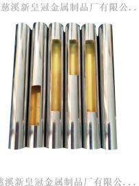 廠家直銷,鍍鉻衝料黃銅管