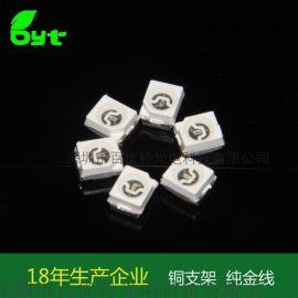 台湾进口14mail晶元芯片 3528红光贴片 900-1200超高亮度