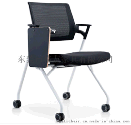 經濟款待寫字板可折疊培訓椅批發