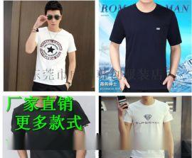 2018韩版男式T恤 时尚百搭短袖