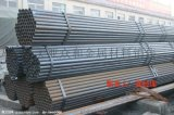 带钢镀锌管CZU型钢各类规格钢材现货