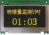 OLED显示屏(12864)