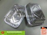 7650 WB-190 厂家热销 一次性方形外卖打包盒 铝箔餐盒 飞机餐盒 长形锡纸餐盒
