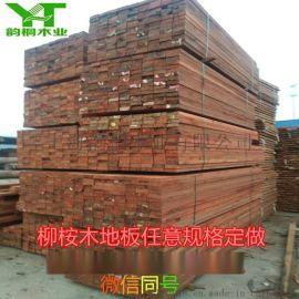柳桉原木多少钱一立方