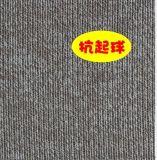 粗針陽離子針織抓絨布