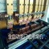 冰箱网片全自动龙门排焊机 置物架网片多头排焊机 鸟笼排焊机