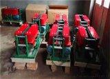 线缆输送机,履带式电缆敷设机