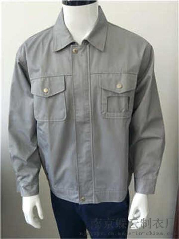 南京服装生产厂家  南京工作服定做工厂 南京服装厂