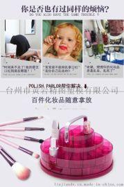 韓國創意化妝品 收納盒 多功能首飾盒