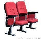 剧院椅、会议椅、公共排椅、报告厅椅、文化厅椅生产厂家