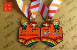 马拉松奖牌制作 深圳定制锌合金立体浮雕跑步纪念奖牌