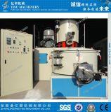 【亿塑】塑料混合机 ,高速混合机 ,高速热混机SRL-Z