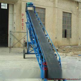 大豆輸送機 加工自動化物料輸送機 升降式輸送機y2