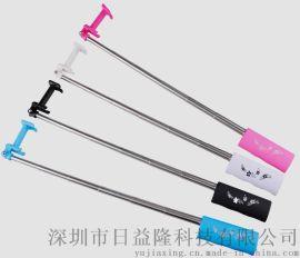 移动电源带自拍杆两用功能 二合一充电宝