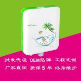 广东和佳庭2016新款热销手按式超薄厕所水箱