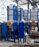 四川重庆板式换热器在制药工业常用于乳液冷却 悬浮液加热 血浆加热 柠檬酸加热/输液冷却/维生素工艺过程等成都板式热交换器