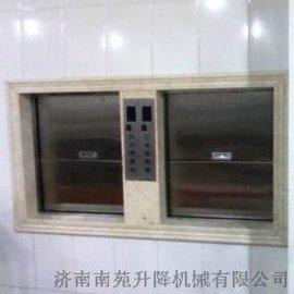 西安传菜电梯价格 西安传菜机厂家直销