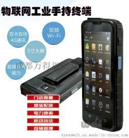 C5F進銷存物流快遞商超盤點手持PDA 4G四核RFID讀寫器採集二維碼