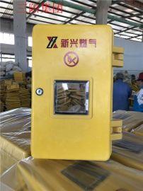 玻璃鋼單相電表箱燃氣表箱三相配電箱戶外室外電子電表箱防水防電