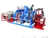 山東液壓焊機出租 PE管道熱熔機