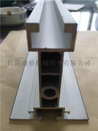 隔牆鋁合金吊頂龍骨鋁型材