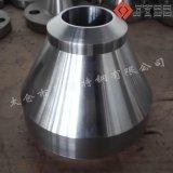 JYSS聚亚特钢 异径管 N10276大小头、对焊异径管