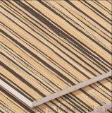 泛林 青藤木皮 UV高光饰面板 室内墙面装饰板材 25mm大芯板