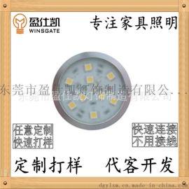 超薄LED明装橱柜射灯YL212酒柜射灯