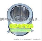 QY-ZF/F水面蒸發感測器蒸發量