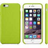 硅胶保护套主要用于手机、平板电脑、音响等电子设备环保绿色