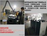 山东焊烟净化器厂家&车间电焊机净化设备使用流程