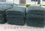 PVC包塑护坡护堤石笼网六角格宾网挡土墙雷诺护垫