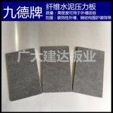 【纤维水泥板】纤维水泥板批发、纤维水泥板工程系统、木纹板