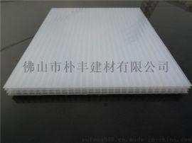 pc透明阳光板,10mm四层阳光板厂家