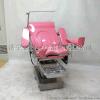 电动抽拉妇科手术床,弘盛KDC-Y多功能抽拉妇科手术床