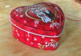 晋江食品包装盒 巧克力包装盒 婚庆用品礼盒包装 高档婚庆用品 心形铁盒包装