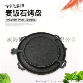 博胜乌龟烤盘煎鸡蛋烤盘